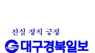 """""""화합과 열정으로 군민 행복증진"""""""