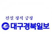 경북도, 소상공인 풍수해보험 가입 집중홍보