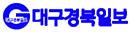 대구경북일보 로고